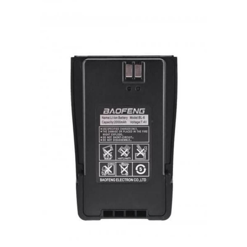 Аккумулятор BL-6 для Baofeng UV-6D